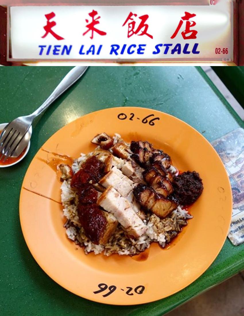 Tien Lai Rice Stall (Taman Jurong Market & Food Centre)