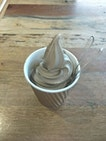 Hojicha Soft Serve (RM12.90)
