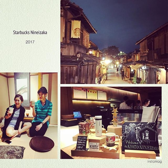 #herewego #starbucksvisit #everywhere in #100yearsold #kyotomachiya #woodentownhouse at #ancientstreet #tatamimat #seatingstyles #almondmilklatte #instadrink #foodporn #foodlover #burpple #instalongweekend #instatravel #starbucksjapan #starbucks #ninenzaka #kyoto #japan #felztravelfootprint2017 #osakakyotoday5 #jp #felzfooddiary