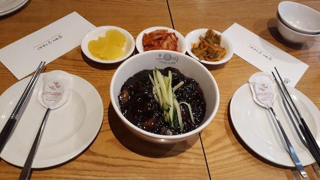 Jjajangmyeon!🇰🇷