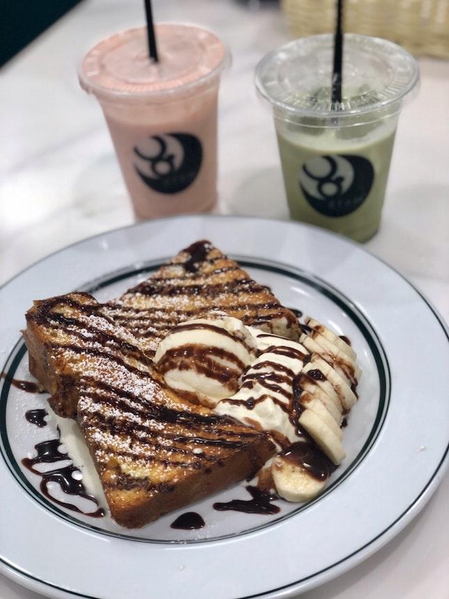 French Toast w/ Chocolate & Bananas