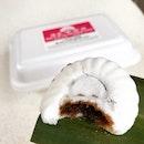 "Coconut Tu Tu Kueh @ Tan's Tu Tu Coconut Cake 陈家""嘟嘟""糕, Blk 449 Clementi Avenue 3, See Lam Hern Coffeeshop."
