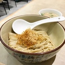 La Mian With Scallion Oil 开洋葱油拌面 @ Paradise Dynasty 乐天皇朝 | 3 Gateway Drive | Westgate | #02-13/14.