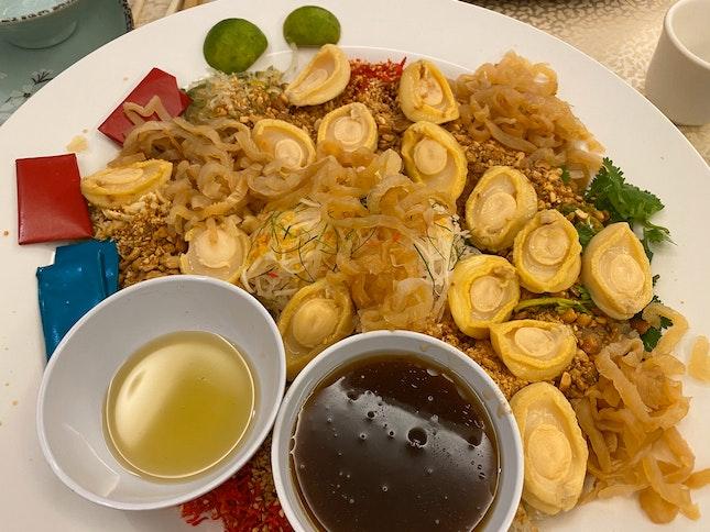 Abalone & Jellyfish Lousang