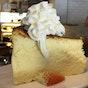 Souka Bake Shop (SS15)