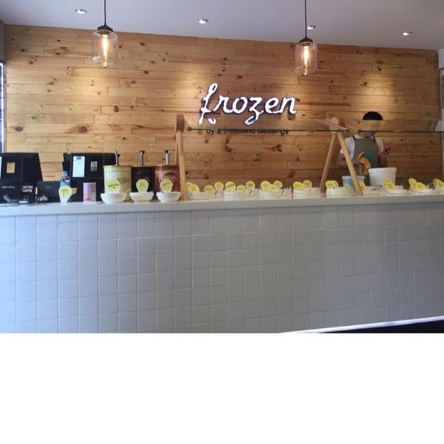 Cozy Frozen Yogurt @ North