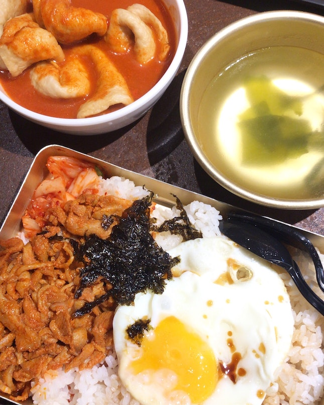 Korean Food In SG