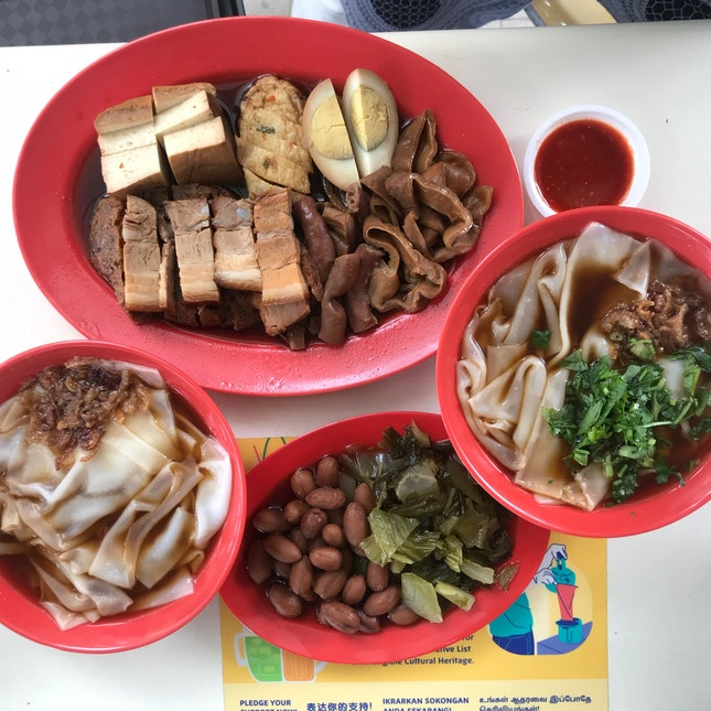 Kway Chap ($8 for 2 Pax), Preserved Vegetables & Braised Peanuts ($2)