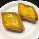 Egg Tarts ($1.90/piece)