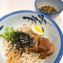Yuzu Tsukumen $15.90