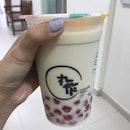 Chrysanthemum Milk Tea + Pink Cactus Pearl ($4.10)
