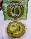 Matcha fluffy roll - $2.20!