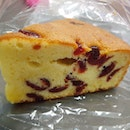 Cranberry butter cake - $2!