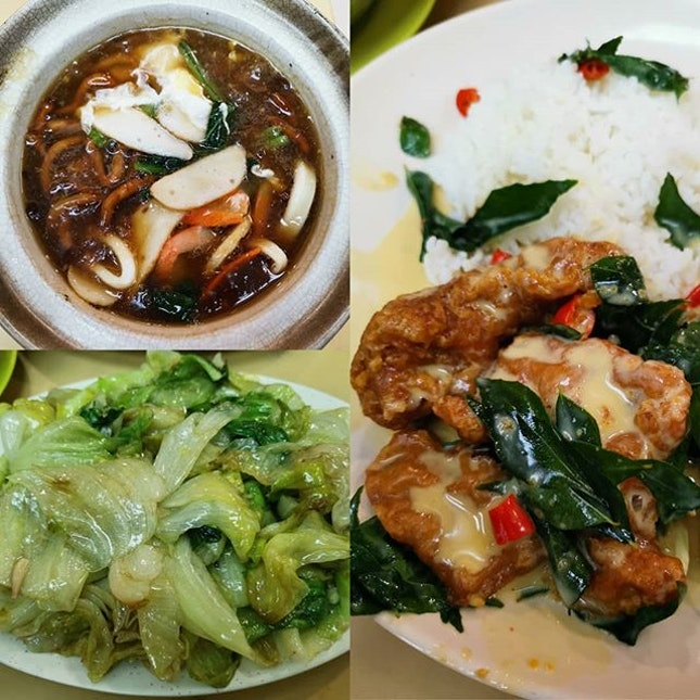Seafood mee tai bak claypot ($6) & Lettuce with garlic ($7) & Salted egg pork ribs with rice ($6.50)!
