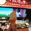 Hokkaido milk soft serve (cone: $6.50) 😋 .