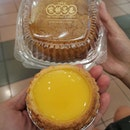 Char siew polo bun ($2.75) & Egg tart ($2)!
