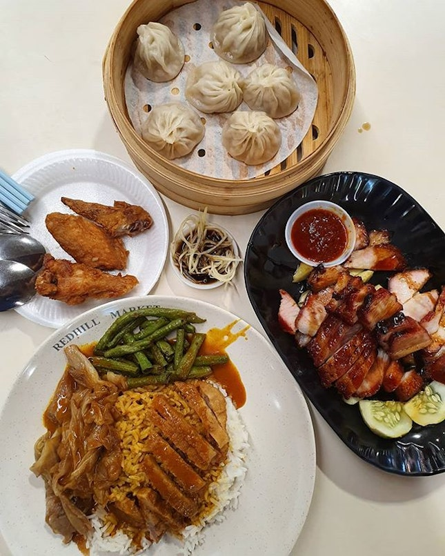 Xiao long bao ($4); Chicken wing ($1.30); Char siew ($8); Curry rice ($2.90)!