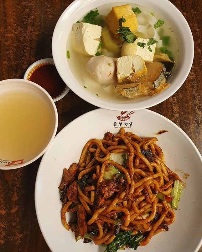 Yong tau foo ($6) & Fried udon ($5)!
