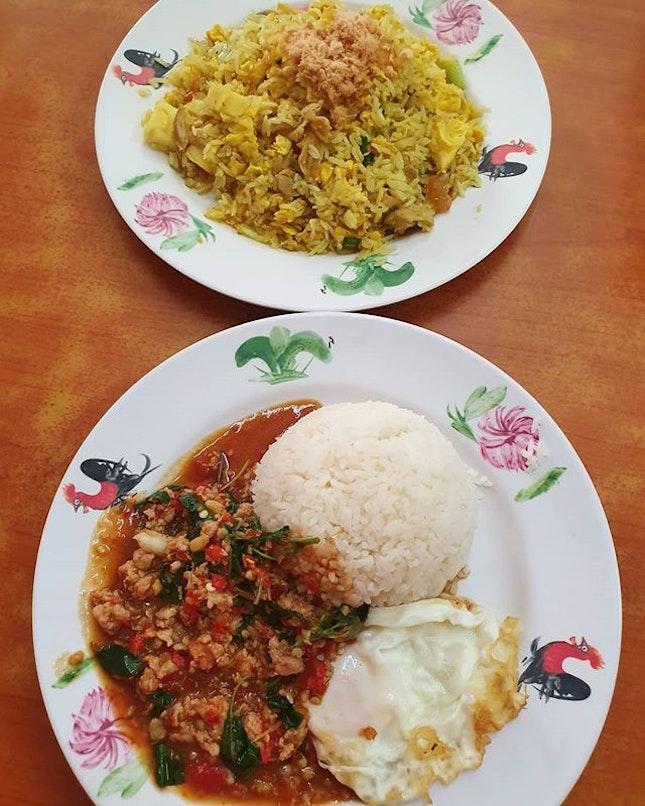 Pineapple fried rice ($6) & Basil minced pork rice ($6)!