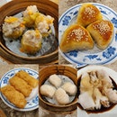 Dim sum for brunch ($32)!
