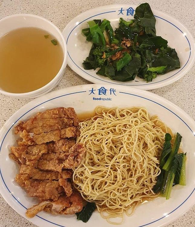 Chicken cutlet egg noodles + kailan set ($6.50)!