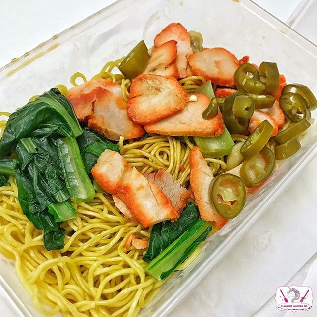 Nam Seng Noodle House.