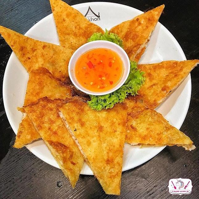 Nakhon Kitchen.