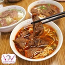 Yong Kang Beef Noodles 永康牛肉面.