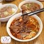 Yong Kang Beef Noodle (永康牛肉麵)