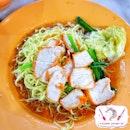 Kok Kee Wanton Noodle (Jalan Besar)