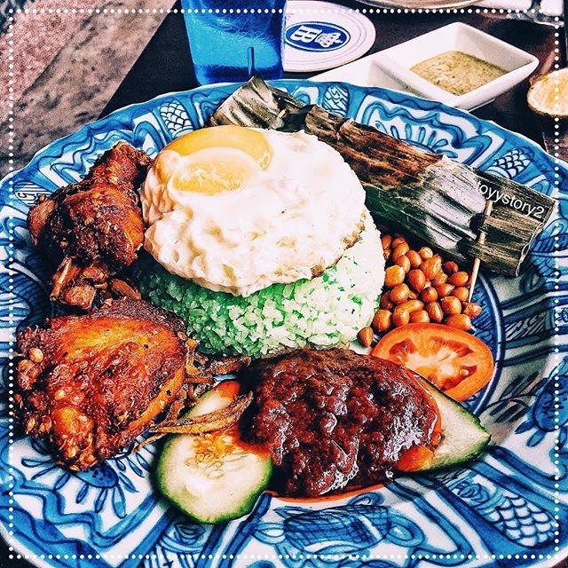 [The Tiong Bahru Club] Club Nasi Lemak, S$17.90.
