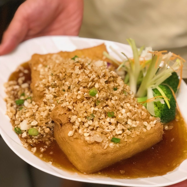 Beancurd With Preserved Vegetables