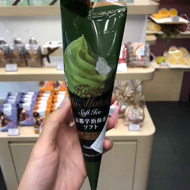 Kyoto Uji Matcha Soft Ice Cream ($2.50)
