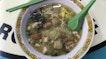 Pork Vermicelli Soup