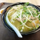 A lovely, pho-filling lunch