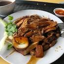 Chuan Kee Duck Rice