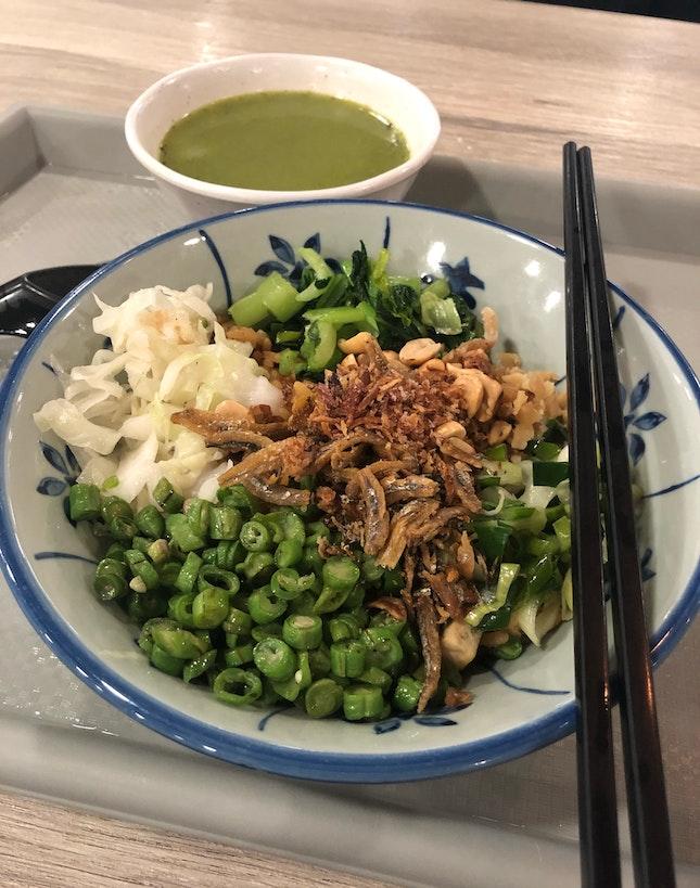 Lei Cha (Pumpkin Rice)