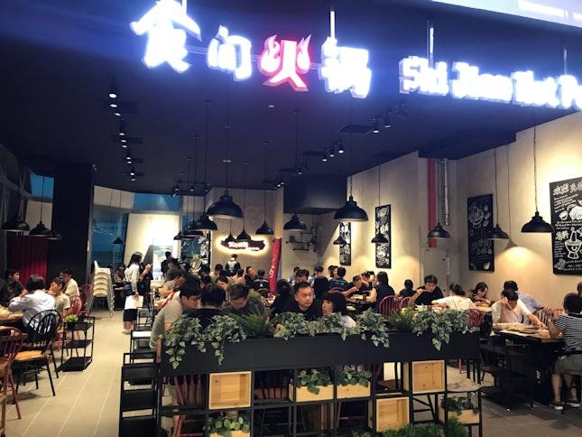 Shi Jian Hot Pot @ JCube