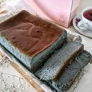 Ah Mah Homemade Cake (Paya Lebar Square)