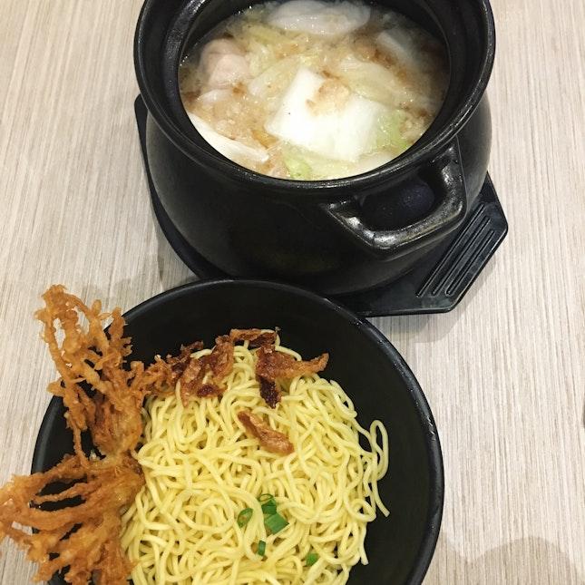 WAKO Superior Tonkotsu Noodle Soup (RM16.90)