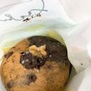 Hojicha Cookie w walnut & Sea salt