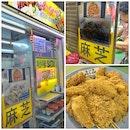 Kim Satay (Old Airport Road Food Centre)
