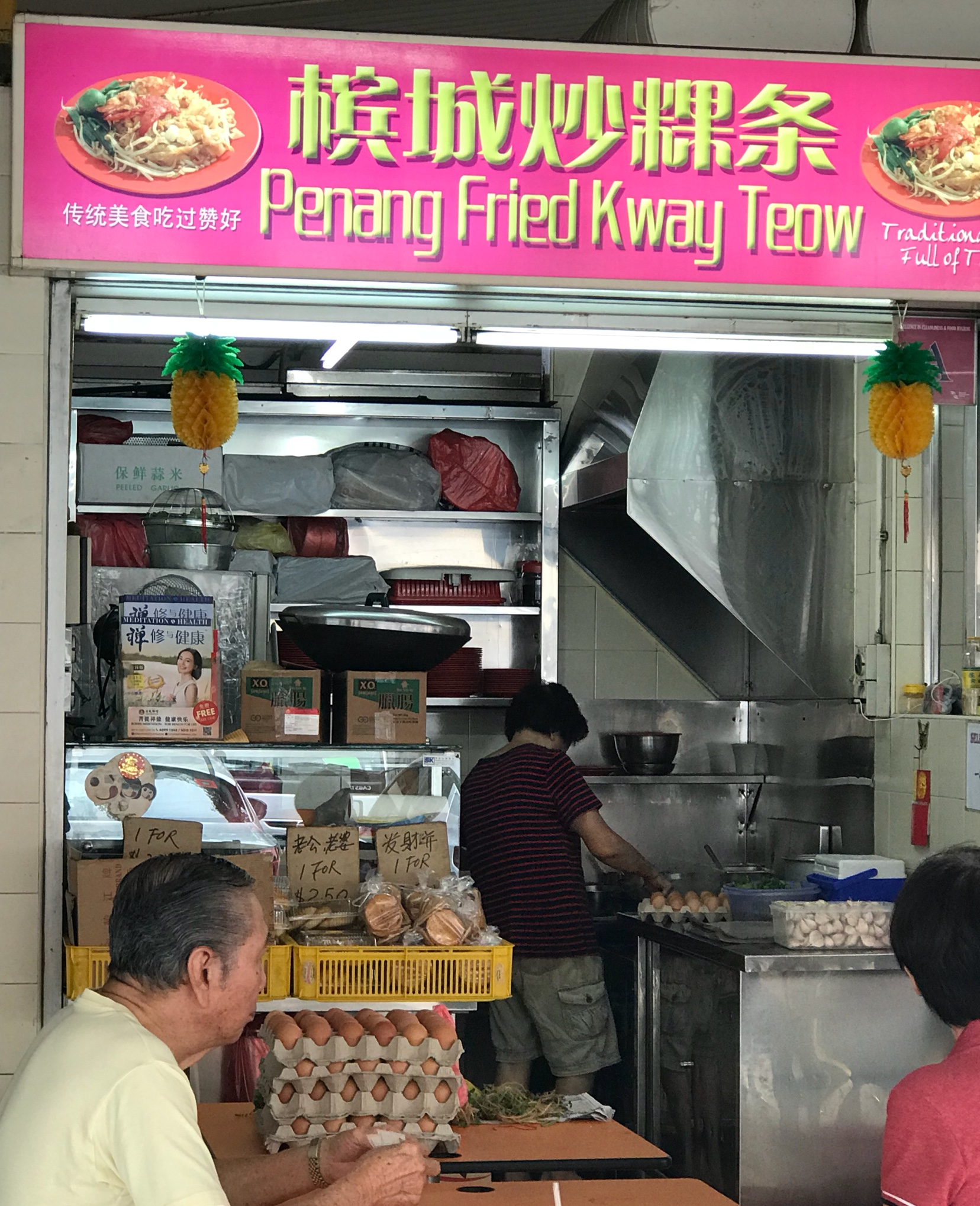 Traditional Food In Singapore