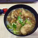 Fried Fish Bee Hoon Soup, $5.50