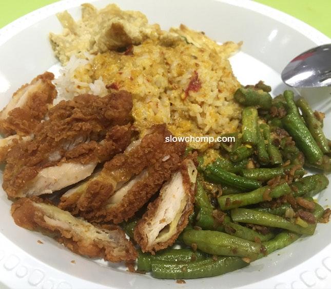 Economic rice, $3.70