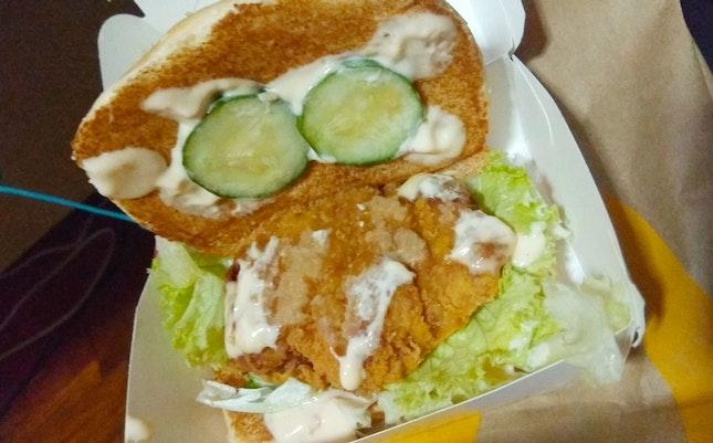 Ha Ha Cheong Gai Burger
