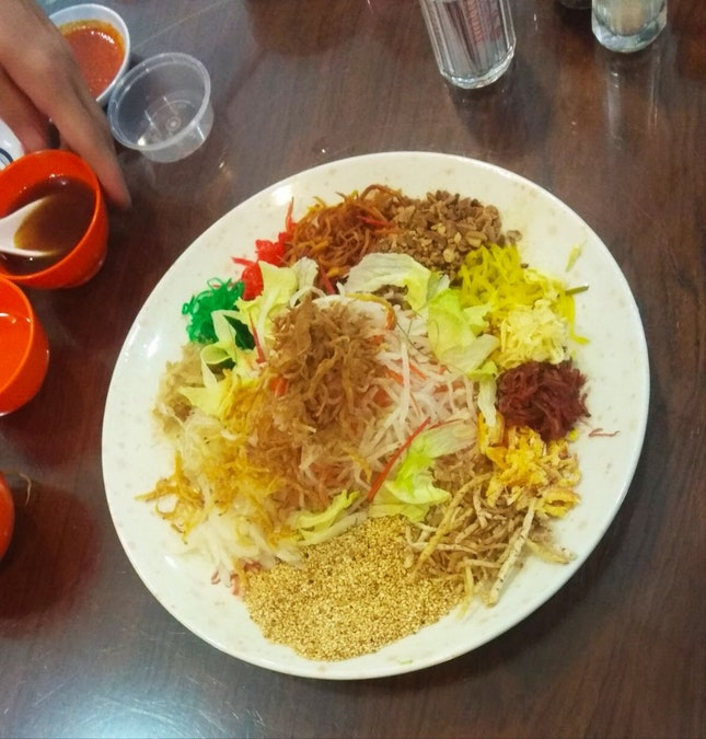 Yusheng Minus Fish