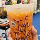 Gula Melaka Cha Yen