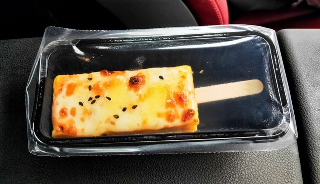 Spicy Cheese Tamagoyaki