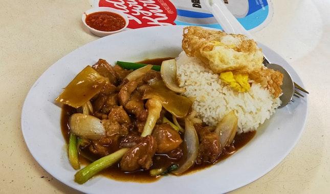 Ginger & Onion Chicken Rice